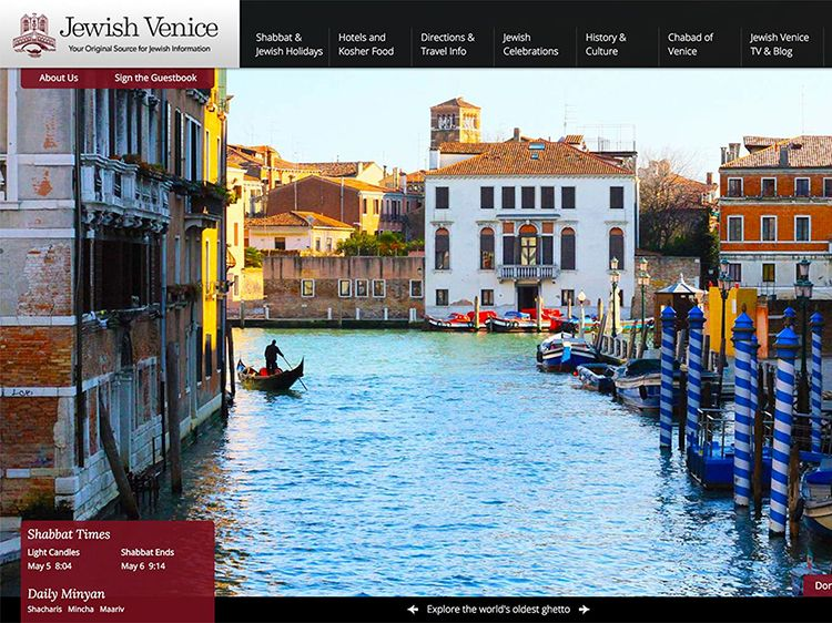 Main page of the Jewish Venice web site for Chabad Venice